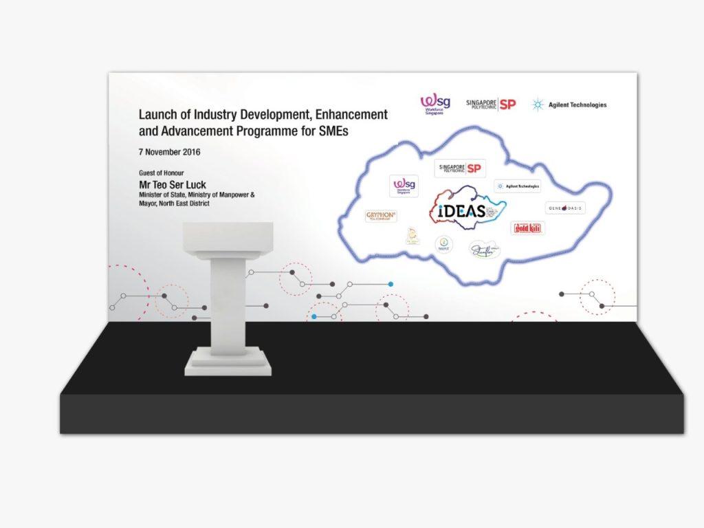 icube events_ideas launch 2016 backdrop 3d concept