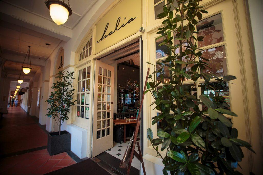 icube events_accop 2016 welcome reception external restaurant venue