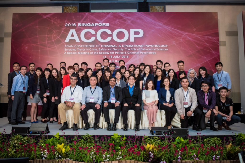 icube events_accop 2016 group photo