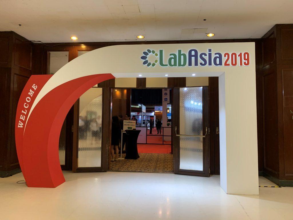 icube events_agilent labasia 2019 front door archway