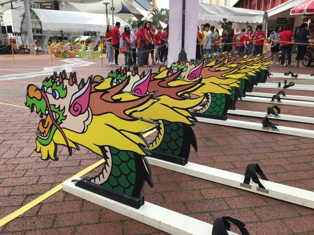 icube events_sfcca duan wu carnival