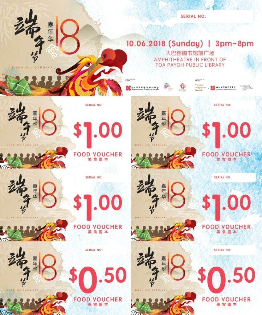 icube events_event collateral sfcca carnival food coupon