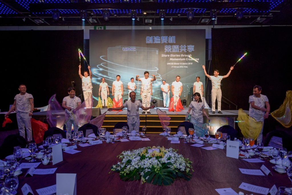 icube events_umcsg dinner and dance 2018 participants performance