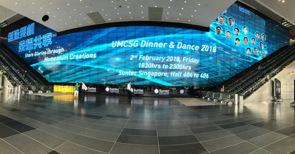 icube events_umcsg dinner and dance 2018 suntec convention full led wall branding