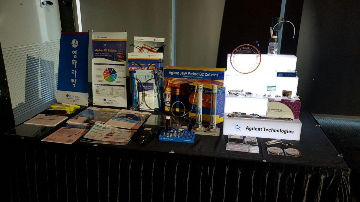 Agilent Technologies Intuvo Launch Roadshow 2016_KR_20