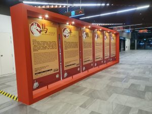 Poiz Centre Chinese New Year Decorations 2020
