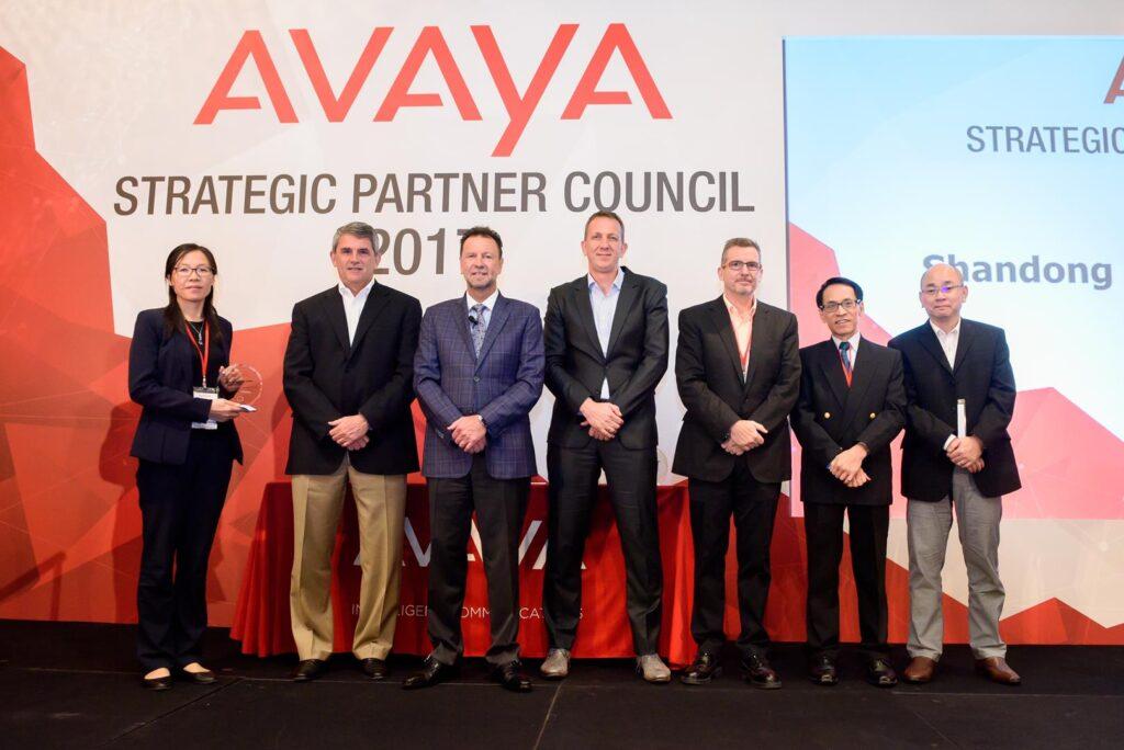 Avaya Strategic Partner Council 2017_12